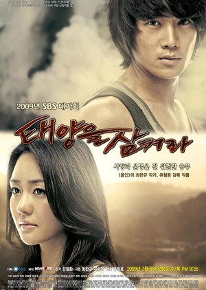 image of drama Swallow the Sun (2009) [KDRAMA]